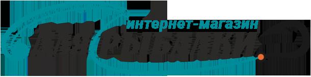 650007b797775 Интернет-магазин Для Рыбалки – Товары для рыбалки и отдыха –  www.длярыбалки42.